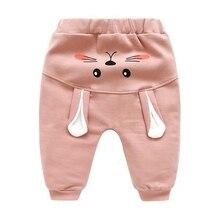 Модные свободные штаны из хлопка с рисунком кролика для маленьких мальчиков и девочек повседневные брюки детские спортивные штаны на осень для детей от 0 до 24 месяцев
