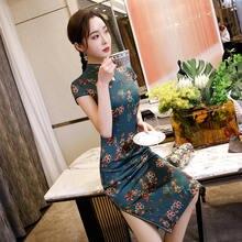 Облегающее короткое платье традиционное китайское женское Ципао