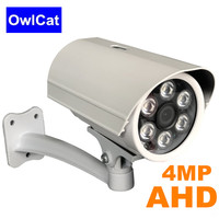 HD 4.0MP 1/2.8'' CMOS Sensor 2560*1440P 4MP 2MP AHD Camera CCTV Security Video Camera AHD Indoor Outdoor Waterproof Night Vision