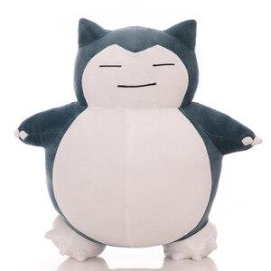 30 см большая трубка, аниме, плюшевые игрушки, милый мультфильм, японская мягкая большая подушка, чучела, кукла, подарок для детей, Прямая пост...