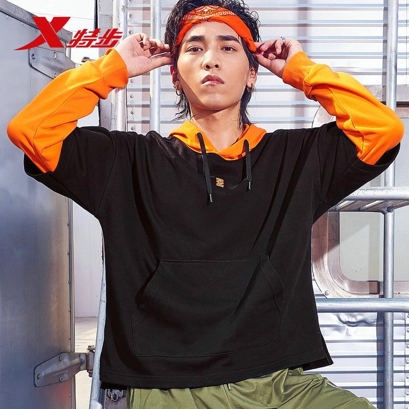 Xtep Fashion Trend Men's Mixed Color Patchwork Hoodies New Spring Hip Hop Sweatshirt Men Casual Hooded Slim Hoody 881329059358