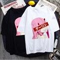 Darling в Franxx аниме Harajuku футболка Для мужчин ноль два эстетические забавная Футболка