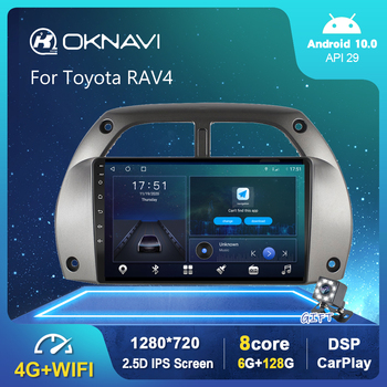 Android 10.0 Car Radio Video Player For Toyota RAV4 2001-2005 2006 Auto Multimedia GPS Stereo DSP Carplay OBD Navigation 6G 128G image