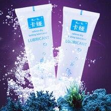 Silk Touch 35g Lubricant Gel Silicone Human Body Massage Oil