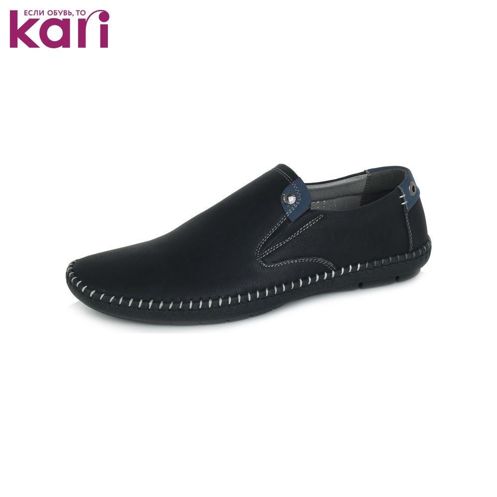 Полуботинки T.TACCARDI мужские демисезонные K5177LC 8|Ботинки|   | АлиЭкспресс