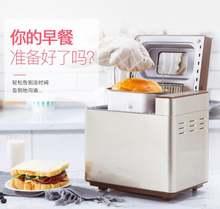 Donlim тостерная домашняя машина для завтрака полностью автоматическая