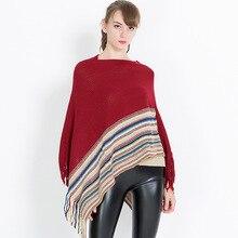 Женский вязаный шарф с бахромой, шаль, Необычные радужные полосатые y пончо и накидки