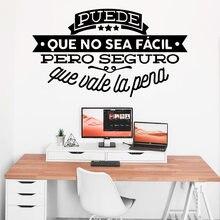Красивая испанская фраза настенная наклейка пластиковые наклейки