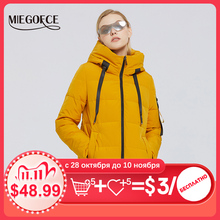 Hooded Jacket Clothing Parkas MIEGOFCE Warm Women's Cotton Female Windproof New Winter
