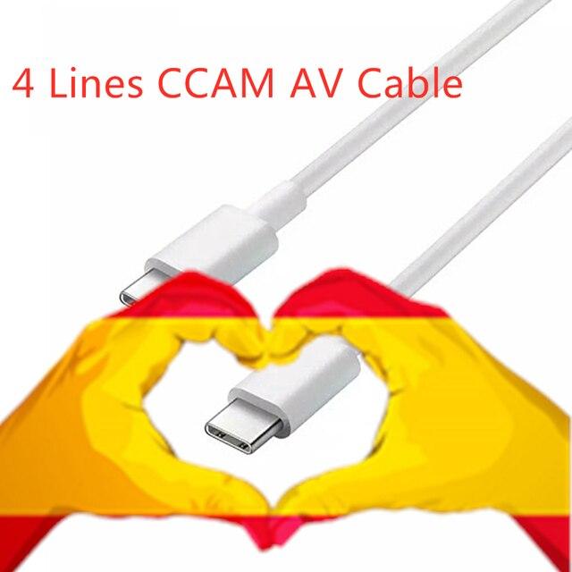 Av кабель GOTIT Ccam для спутникового ресивера, Испания, Португалия, Польша, Германия, Италия, Европа V8Nova, декодер только без каналов