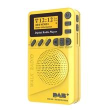 Мини DAB FM портативный MP3 плеер с ЖК дисплеем, мультимедийный динамик, автоматический поиск