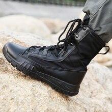 Прямые продажи от производителя; военные ботинки с ультра-светильник; сезон осень; военные ботинки; 07; военные ботинки; уличные армейские ботинки с высоким берцем