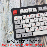 87 Japanese Root XDA Keycaps For Mechanical Keyboard 104 Japan Font Language Dye Sub Keycap PBT Gh60 Xd60 Tada68 87 96 Standard104 (2)