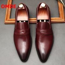 Туфли omde мужские классические натуральная кожа заостренный