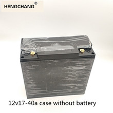 12v17ah 40ah replaceable lithium battery plastic case for easy installation and maintenance, instead of lead acid battery