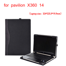 Hp 파빌리온 X360 컨버터블 14 노트북 슬리브 14 ce 14S CR0000 분리형 노트북 커버 가방 보호용 스킨 선물
