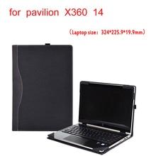 حافظة لجهاز الكمبيوتر المحمول Hp بافيليون X360 قابلة للتحويل 14 كم لجهاز الكمبيوتر المحمول 14 ce 14S CR0000 حافظة لجهاز الكمبيوتر المحمول قابلة للفصل حقيبة واقية من الجلد هدايا