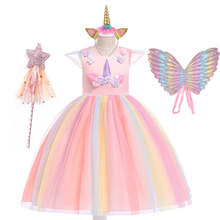 2021 Unicorn Girls Summer Dress Kids Birthday Party Princess Costume for Halloween Christmas Children Ball Stage Clothing
