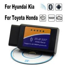 ELM327 V2.1 Bluetooth OBD2 אנדרואיד רכב כלי אבחון עבור טויוטה הונדה יונדאי קאיה Fit אקורד HRV i30 i20 Ceed ריו 500 סורק