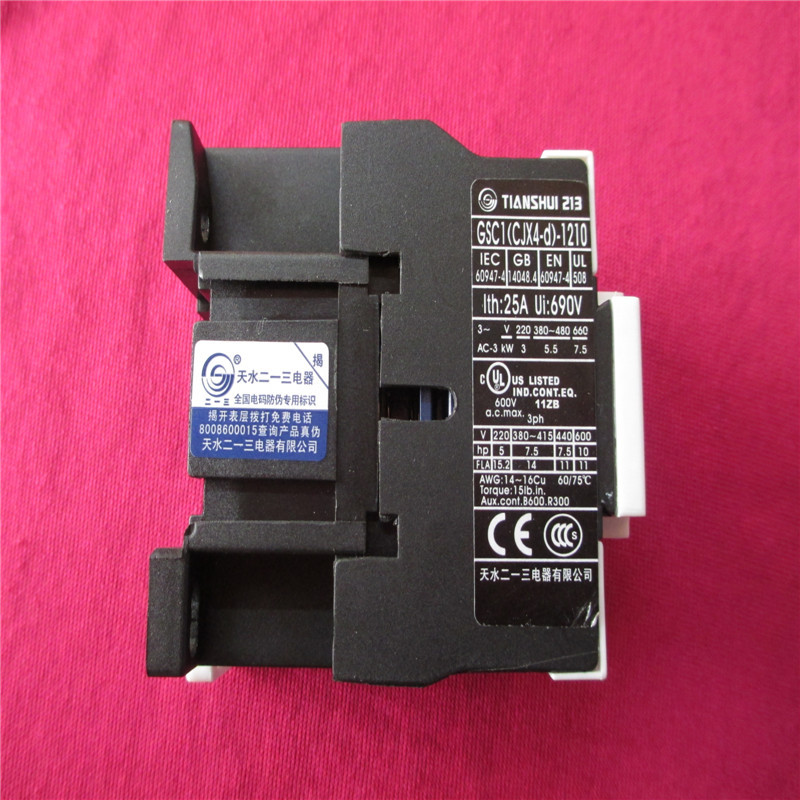 Industrial Automation & Motion Controls 1PC NEW Tianshui 213 GSC1 ...