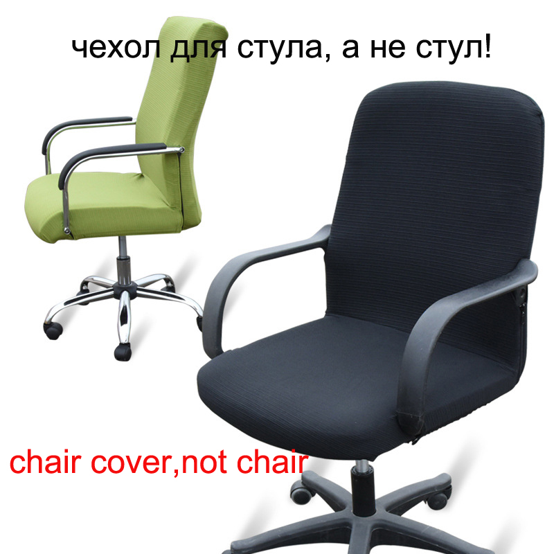 1//6 Black Computer Stool Model Chair Swivel Chair Office Sence Accessories