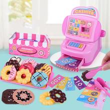 21Pcs/Set Kids Doughnut Cash Register Kit Pretend Role Play
