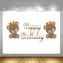 Cartoon Cute Bear Gold Crown Background Children's Birthday Party Decoration Photography Studio 3D Digital Photo Backdrop Cloth
