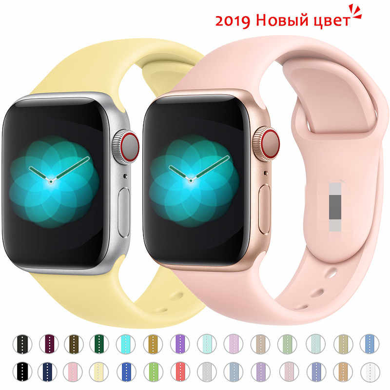 2019 nueva banda para Apple Watch 5 4 3 2 1 30 color suave silicona deportes 38MM 42MM bandas de goma para Iwatch series 4 40mm 44mm
