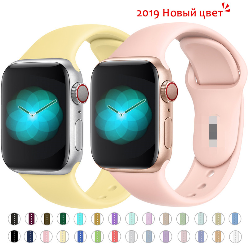 2019 New Band For Apple Watch 5 4 3 2 1 30 Color Soft Silicone Sports 38MM 42MM Rubber Strap For Apple Watch Series 4 40mm 44mm