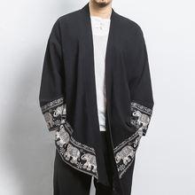 Мужское японское кимоно размера плюс в китайском стиле кардиган