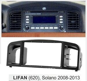 Image 2 - רכב רדיו Fascia עבור ליפאן (620), סולא 2008 2013 דאש ערכת פנים צלחת לקצץ להתקין סטריאו פנל CD DVD Facia כיסוי מסגרת