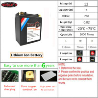 KP7L BS 12V 7Ah Motorcycle LiFePO4 Start Battery CCA260A Built in BMS Scooter Lithium Battery Replace YTX7L BS For KLX250 ZZR250