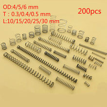 Ressort de compression en acier inoxydable 304, réparation de haute qualité, petit fil de combinaison à ressort diamètre 0.5/0.3/0.4 OD4/5/6 10-30 longueur 225 pièces