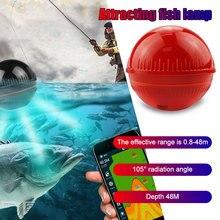 Совершенно умный телефон Sonar сенсор Bluetooth Интеллектуальный рыболокатор Android и Ios рыба визуальный рыбалка