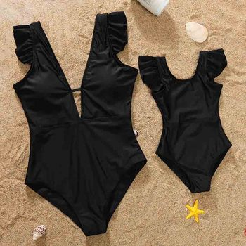Fashion Matching Bikini Swimsuits