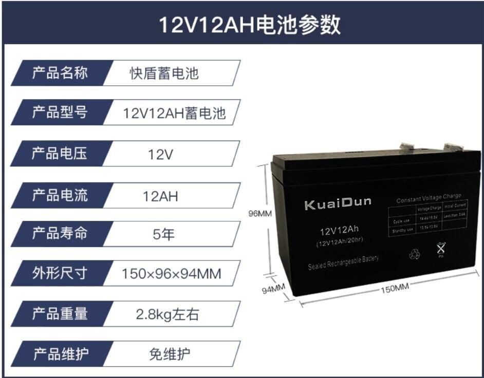 KD12V 12A батарея с бесплатным обслуживанием 1.3ah5ah7.2ah освещения звук контроля доступа UPS, опрыскиватель контроль заряда батареи Аксессуары