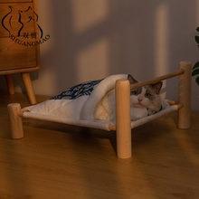 SHUANGMAO – lit pour animaux domestiques, sac de couchage amovible, hamac en bois, maison pour chats, tapis de canapé chaud d'hiver pour petits chiens