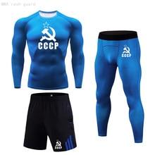Tight Quick-Dry Running Tshirt Compression-Pants Bodybuilding-Clothes Jogging-Suit Rashgard