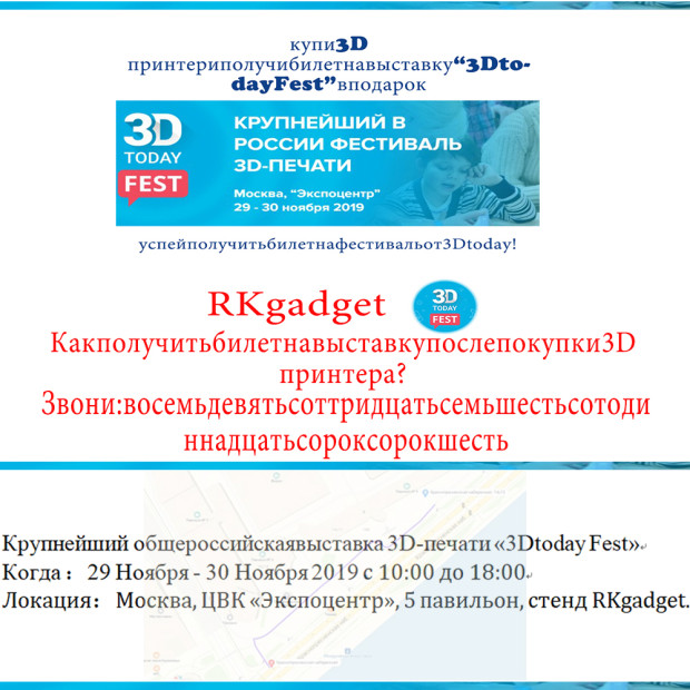 lADPDgQ9rKCPNYnNA-jNA-g_1000_1000.jpg_620x10000q90g
