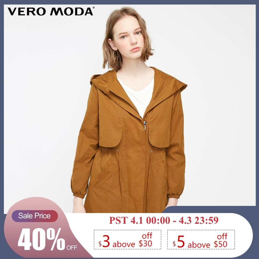 Vero Moda Women's Short Front Waist Drawstring Streetwear Hooded Trench Coat | 319117504