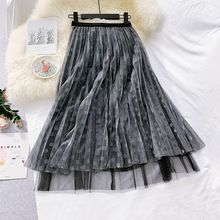 AcFirst Autumn Pink Green Women Skirt A-Line Casual Ankle-Length Long Skirts Mesh Sweet Dots Sexy Fluorescent