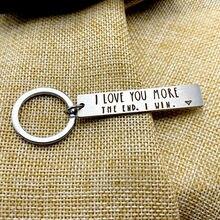 Оригинальный мужской брелок для ключей с надписью «i love you»