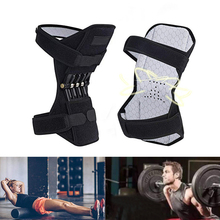 Magic Knee Support Tibial Booster Joint Protection Bone Care Supports Walk Hiking Adjustable