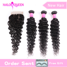 HALOQUEEN Deep Wave Hair 3 Bundles With Closure Remy Peruvian Natural Color
