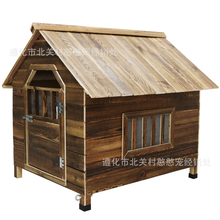Kennel Outdoor Outdoors Doghouse Small In Large Dog Dog Hous