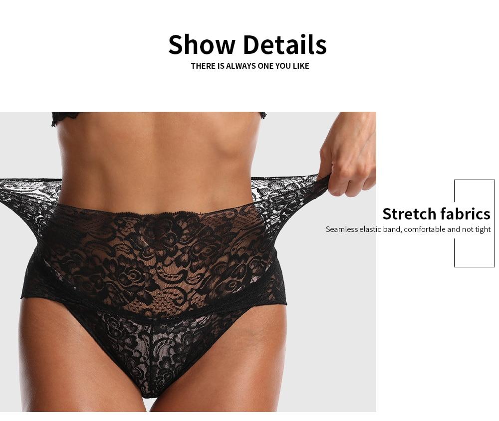 Seamless Lace Ladies Brief
