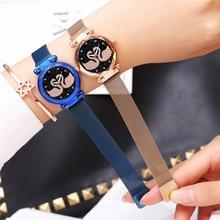 Ladies Watch Casual Magnet 2019 Luxury Diamond Blue Women Starry Sky Quartz Wristwatches Rose Gold Clock Female