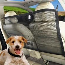Barreira do animal de estimação do carro, dispositivo protetor ajustável do amortecedor do cão da criança da rede de segurança do curso da cerca do isolamento do assento dianteiro da malha preta