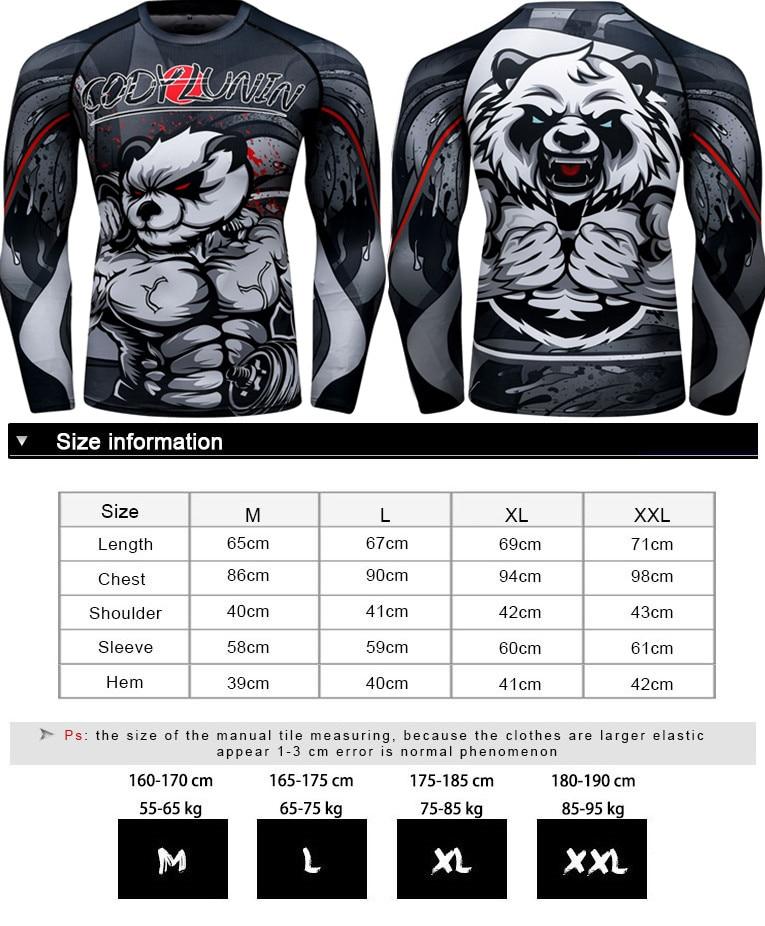 muay thai, kickboxing, camiseta jiu jitsu fechar marca