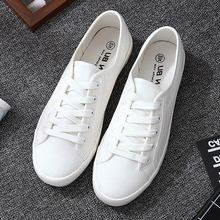 White canvas casual shoes woman 2019 new fashion summer sneakers women